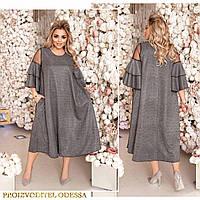 Нарядное женское платье свобоодный крой,серебристый 50-52 54-56 58-60