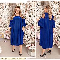 Нарядное синее женское платье свобоодный крой,батал 50-52 54-56 58-60