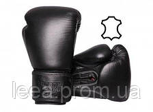 Боксерські рукавиці 3014 Чорні, натуральна шкіра 10 унцій SKL24-143715