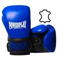 Боксерські рукавиці PowerPlay 3015 Сині, натуральна шкіра SKL24