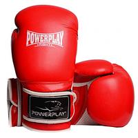 Боксерські рукавиці PowerPlay 3019 Червоні SKL24