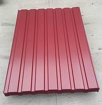 Профнастил  для забора цвет: Вишня ПС-20, 0,4-0,45 мм; высота 2 метра ширина 1,16 м, фото 2