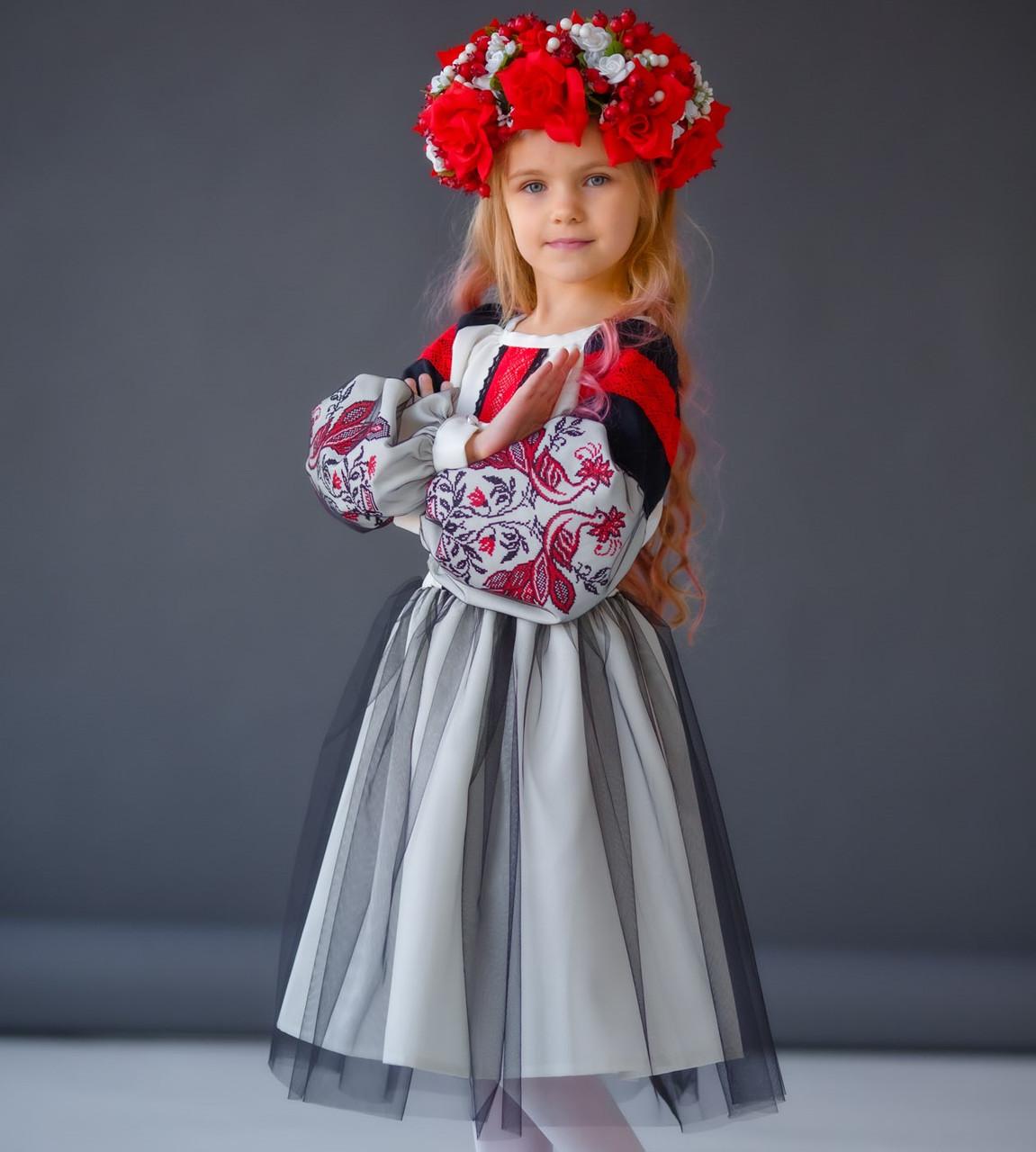 Вишите плаття Жарптиця (5-12 років)