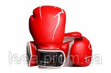 Боксерські рукавиці PowerPlay Червоні 8 унцій 3018 SKL24-238238