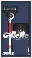 Набор Gillette (Progl 1ст (Flexball) + подставка )