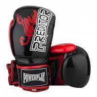 Боксерські рукавиці PowerPlay 3007 Чорні карбон SKL24