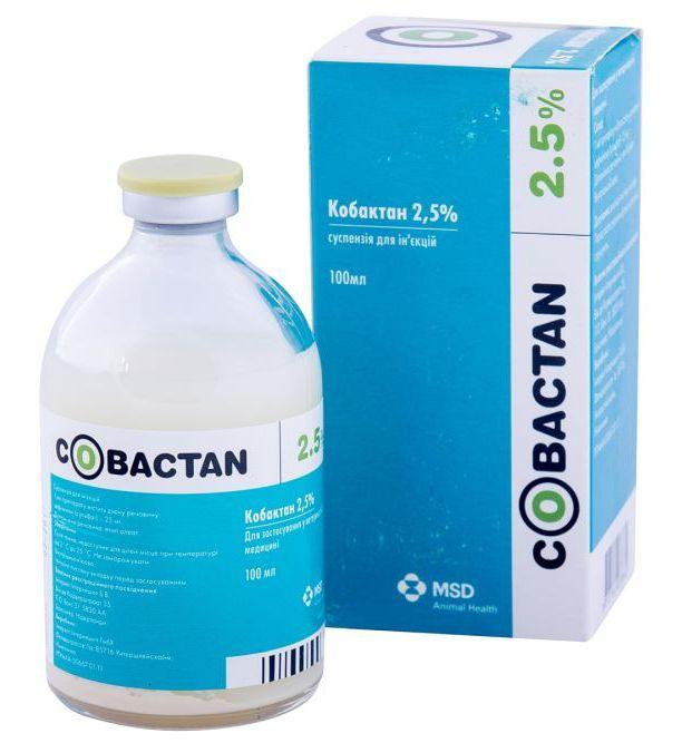 КОБАКТАН COBACTAN инъекционный антибиотик, 100 мл