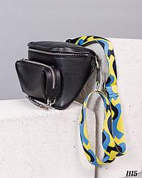 Женская черная сумочка натуральная кожа на цветном ремешке