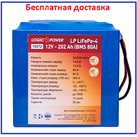Аккумулятор LP LiFePo4 12V 202Ач (BMS 80A), фото 1
