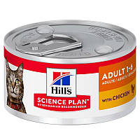 Hill's Wet SP Feline Adult Chicken – консервированный корм с курицей для взрослых кошек, 82г