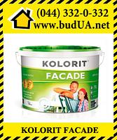 Kolorit  FACADE латексная краска для наружных работ 10 л