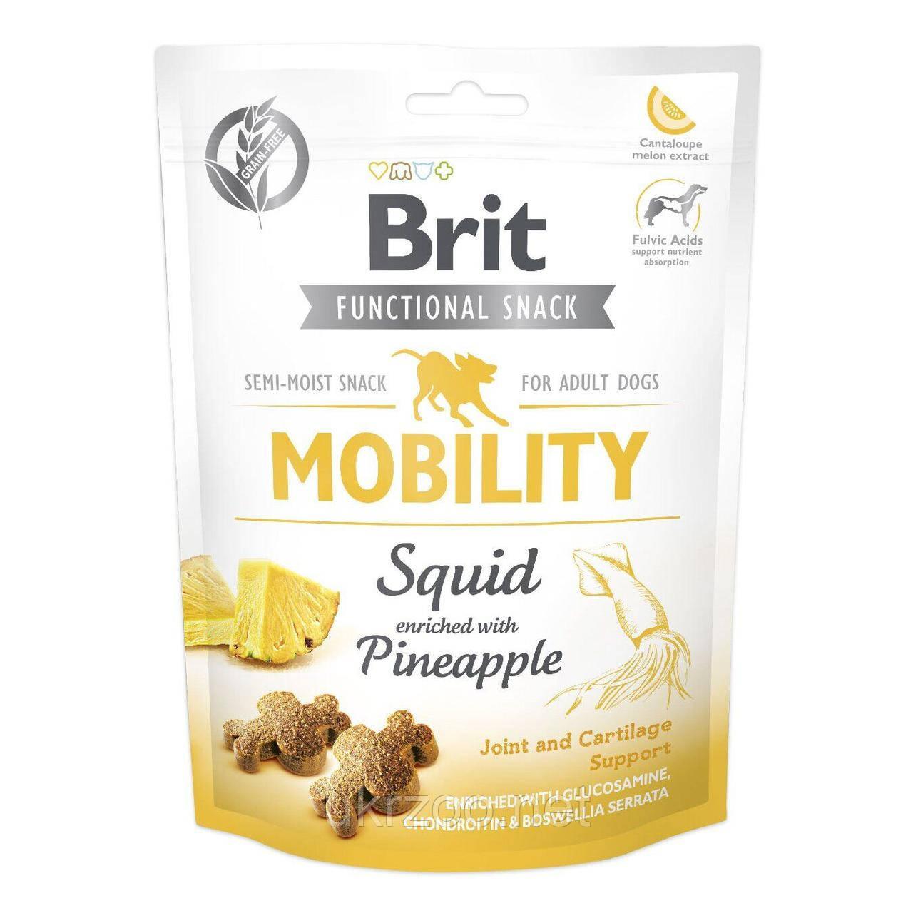 Лакомство для собак Brit Functional Snack Mobility 150 г (для суставов) 111417