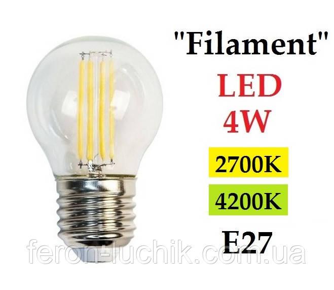 Світлодіодна лампа Filament Feron LB-61 4W G45 E27