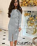 """Нарядное платье миди с люрексом """"Olivia"""", фото 5"""