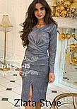 """Нарядное платье миди с люрексом """"Olivia"""", фото 7"""