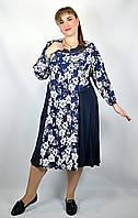 Платье супер батал от 62 до 72 размера