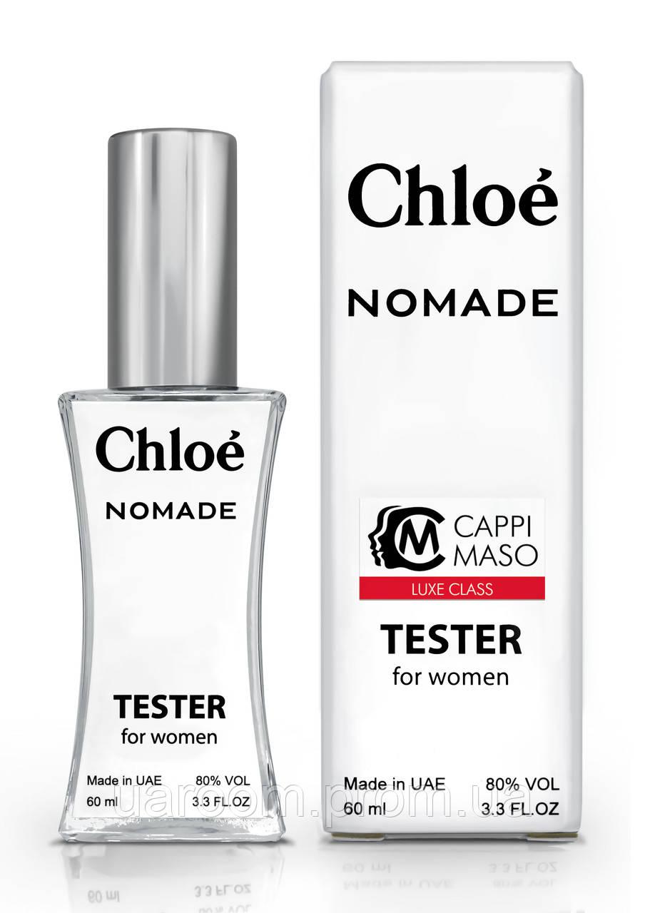 Тестер женский LUXE CLASS Chloe Nomade, 60 мл.