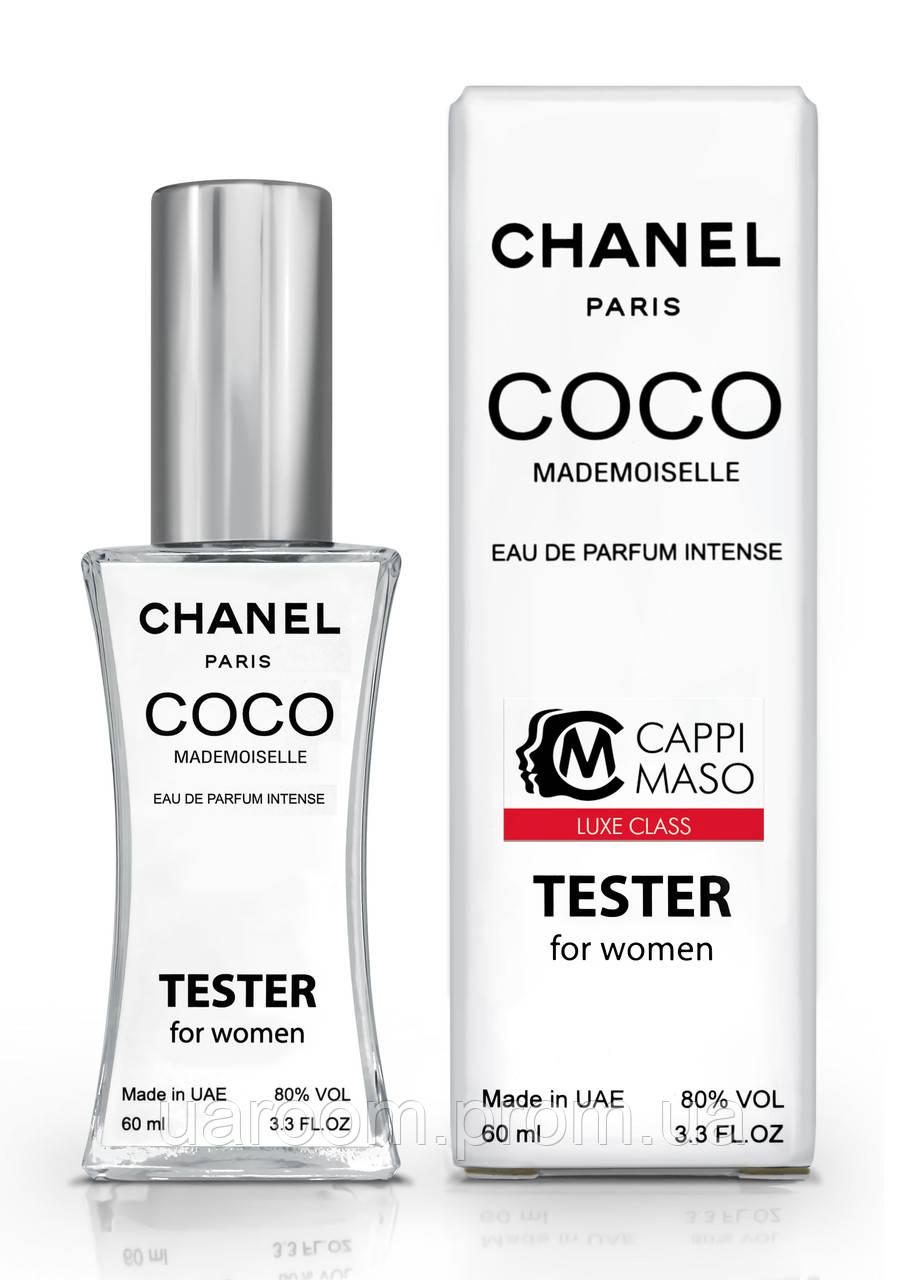 Тестер женский LUXE CLASS Chanel Coco Mademoiselle Intense, 60 мл.