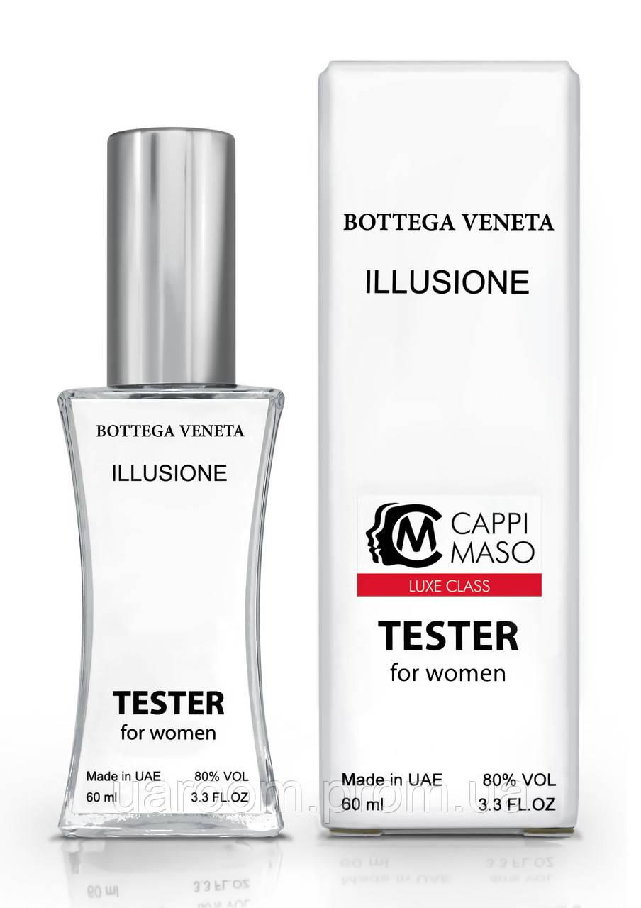 Тестер унисекс LUXE CLASS Bottega Veneta Illusione, 60 мл.