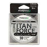 Леска Kalipso Titan Force Leader CL 50м 0.12мм, фото 2