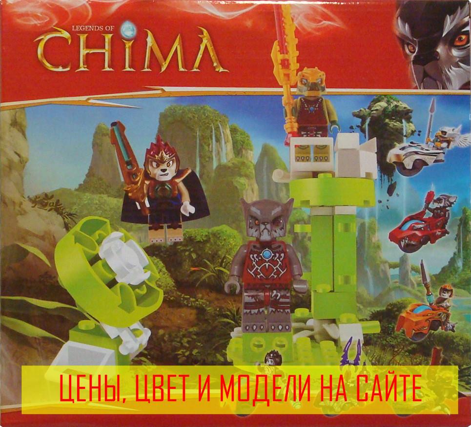Конструктор Chima 043