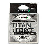 Леска Kalipso Titan Force Leader CL 50м 0.25мм, фото 2