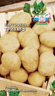 Картофель Триумф, семена