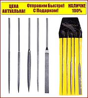 Набор алмазных надфилей 160 мм 5 шт Луганский инстументальный завод KM-0014