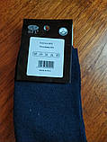 Носки мужские Махровые хлопковые Термо,,BFL,, размер 41-47, фото 3