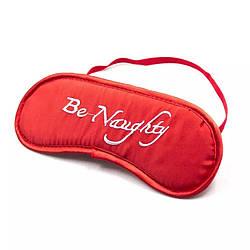 Be Naughty - Закрытая маска на глаза