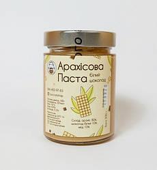 Арахисовая паста с белым шоколадом 300г.