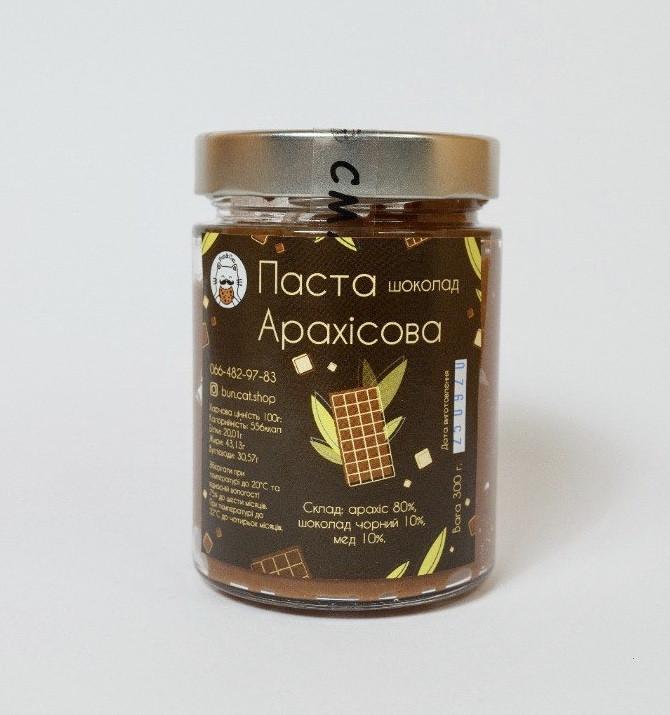 Арахисовая паста шоколадная  300 г.