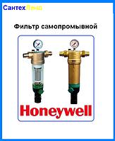 Самопромывной фильтр с манометром 1/2 Honeywell (холодный)