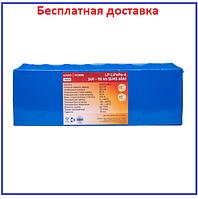 Аккумулятор LP LiFePo4 24V 90Аh (BMS 60A), фото 1