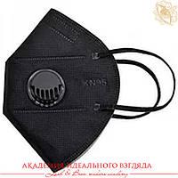 Респіратор маска багаторазова з клапаном FFP2 6 шарів Оригінал KN95 PM2.5 чорний