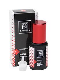Клей для наращивания ресниц Barbara Bang Bang 10ml