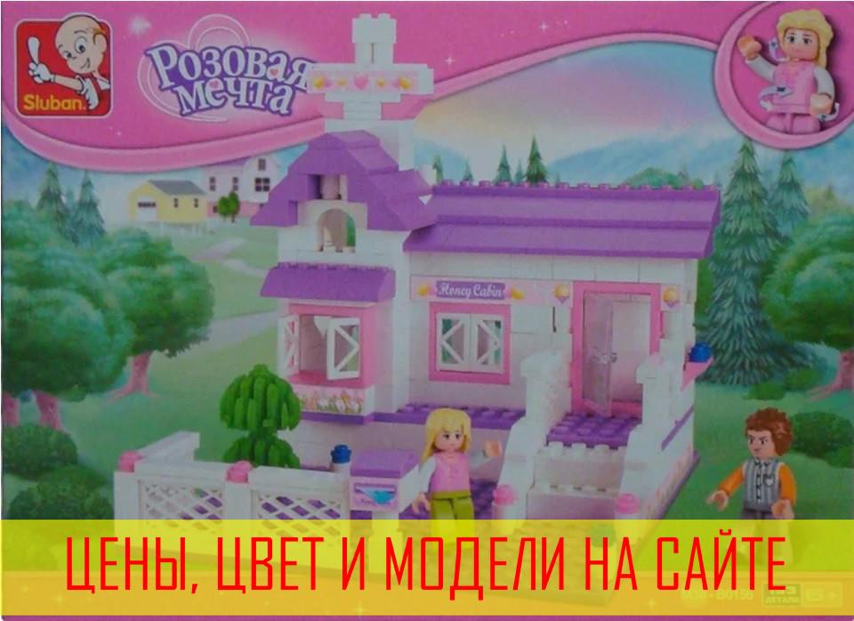 Конструктор для дівчат  рожева мрія Sluban B0156
