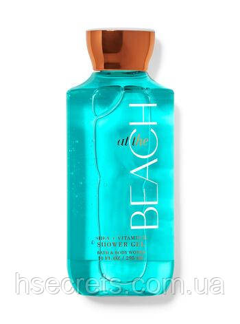 Гель для душа Bath and Body Works At The Beach