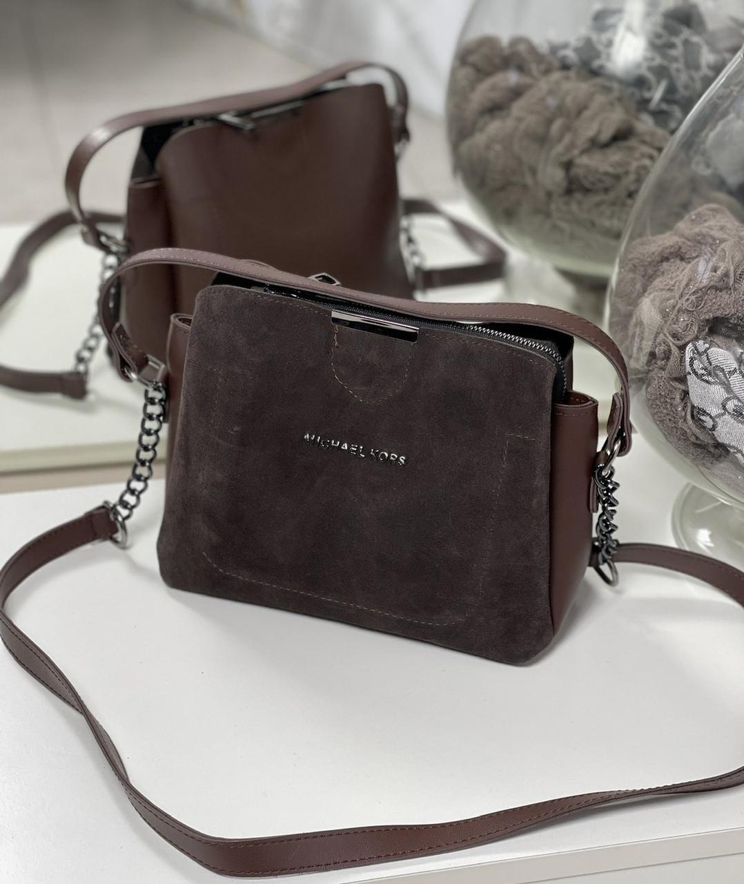 Невелика замшева жіноча сумочка через плече сумка шоколадна натуральна замша+кожзам