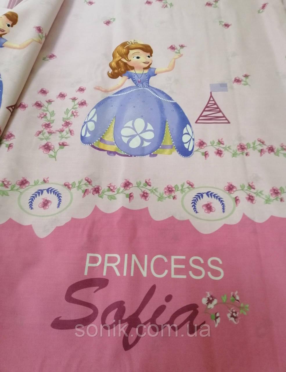Бязь Gold принцесса София 220 см