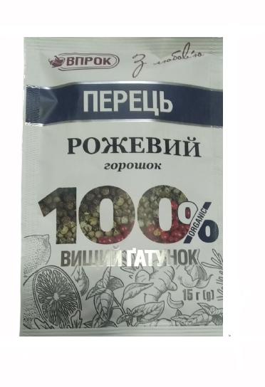 """Перець розовий горошок """"ВПРОК"""" 15г"""
