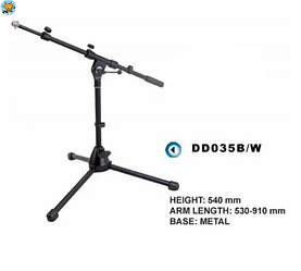Стойка для микрофона для подзвучки Soundking SKDD035B