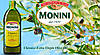 Оливковое Масло Monini Originale Extra Vergine 1 л Италия, фото 6