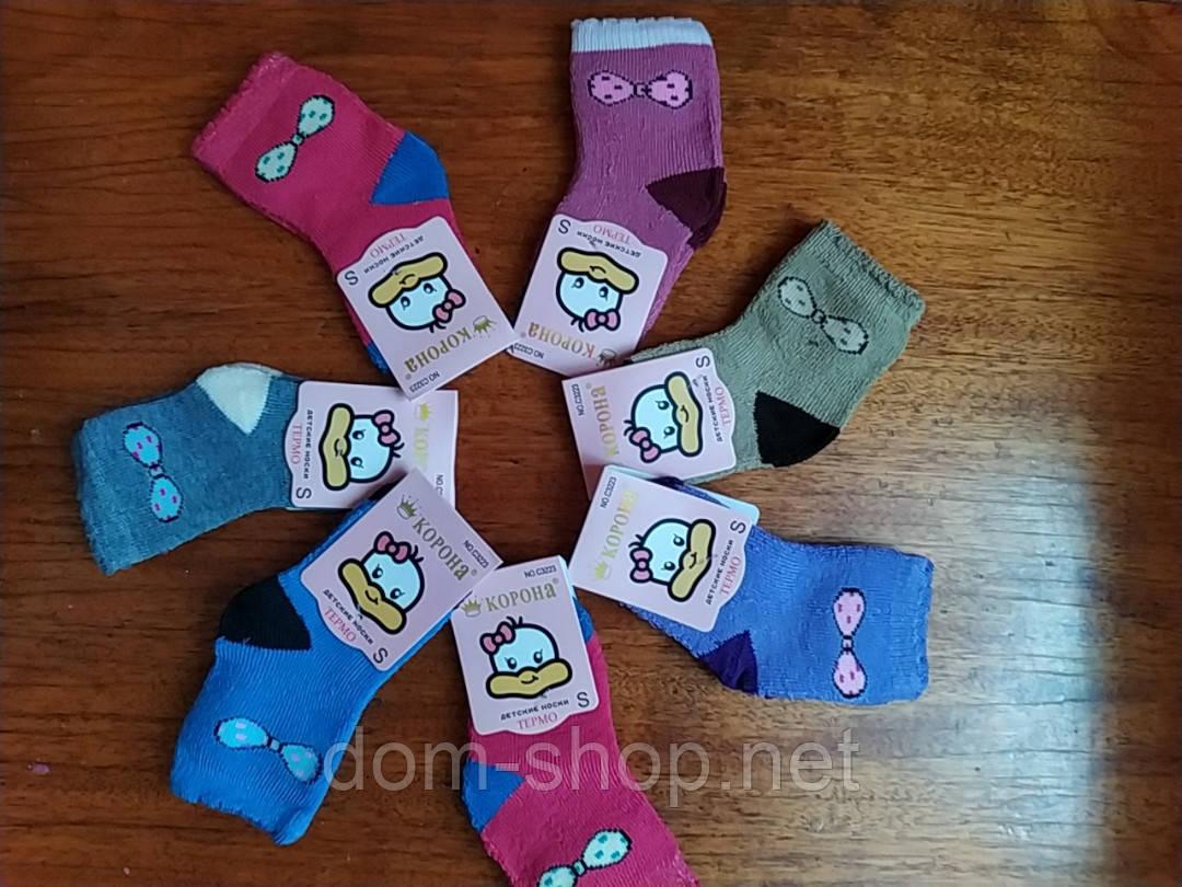 Детские махровые носки ,,Корона,, размер S(1-1,5 года)