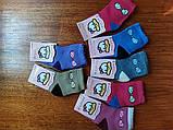 Детские махровые носки ,,Корона,, размер S(1-1,5 года), фото 5