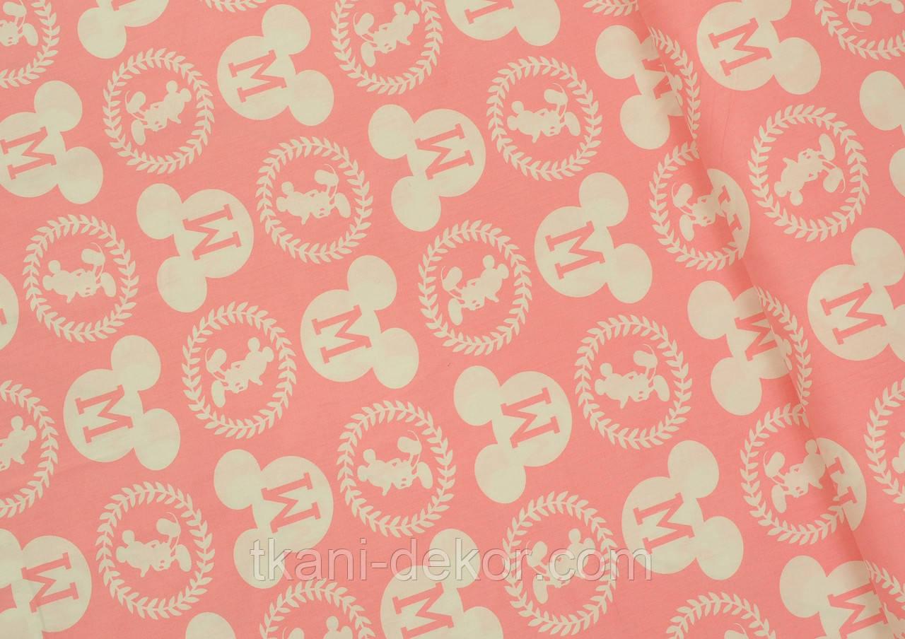 Сатин (хлопковая ткань) на розовом фоне микки (60*160)