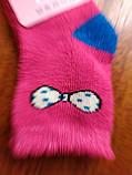 Детские махровые носки ,,Корона,, размер S(1-1,5 года), фото 6