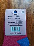 Детские махровые носки ,,Корона,, размер S(1-1,5 года), фото 3