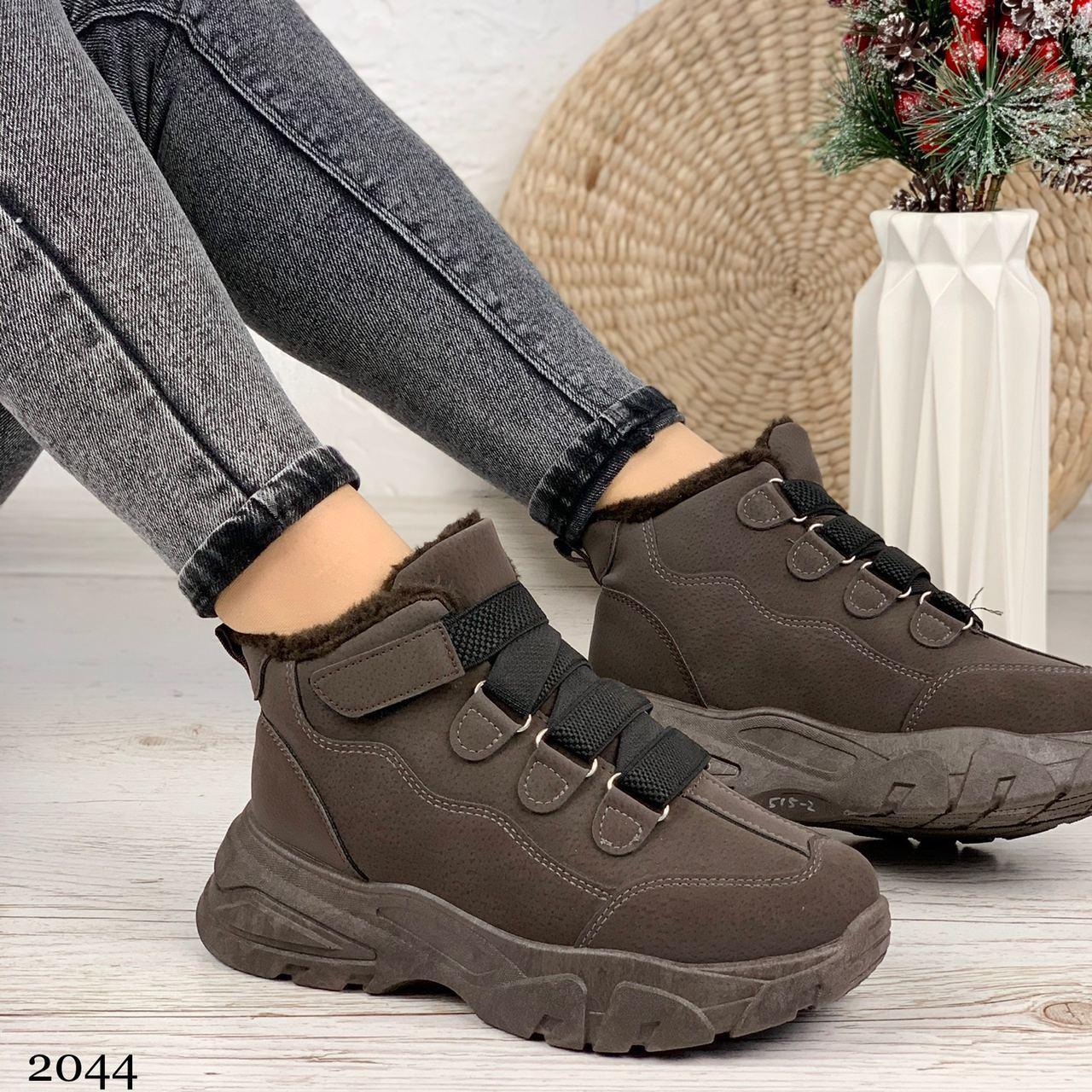Только 38 р 24 см! Женские высокие кроссовки ЗИМА коричневые / кофейные эко замш