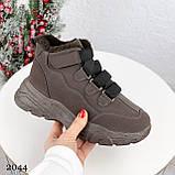Только 38 р 24 см! Женские высокие кроссовки ЗИМА коричневые / кофейные эко замш, фото 2